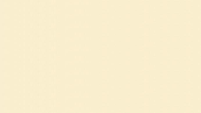 Алебастровый цвет