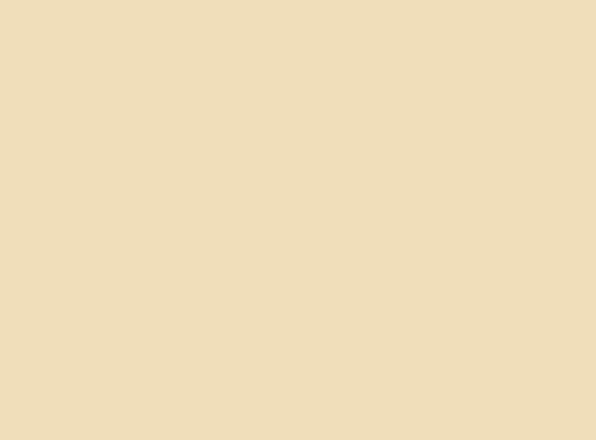 Цвет беж тоже считается одним из оттенков белого цвета
