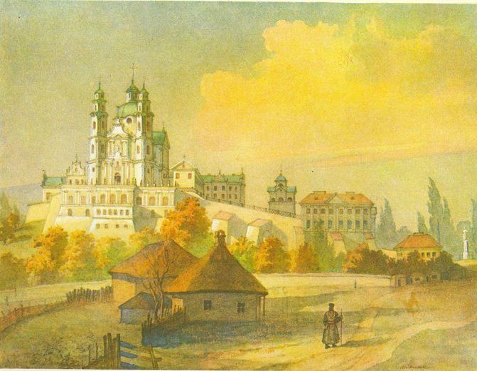 """Т. Г. Шевченко """" Почаевская Лавра с юга"""" ( 1846 год)"""