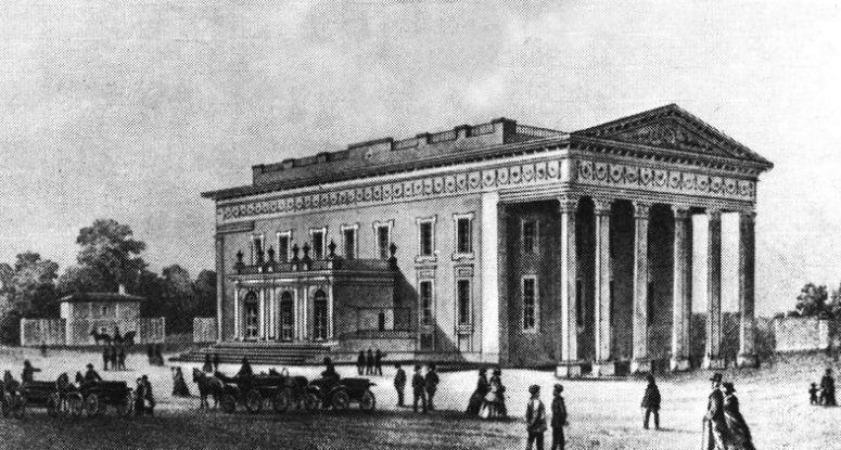 Первый городской театр в Одессе