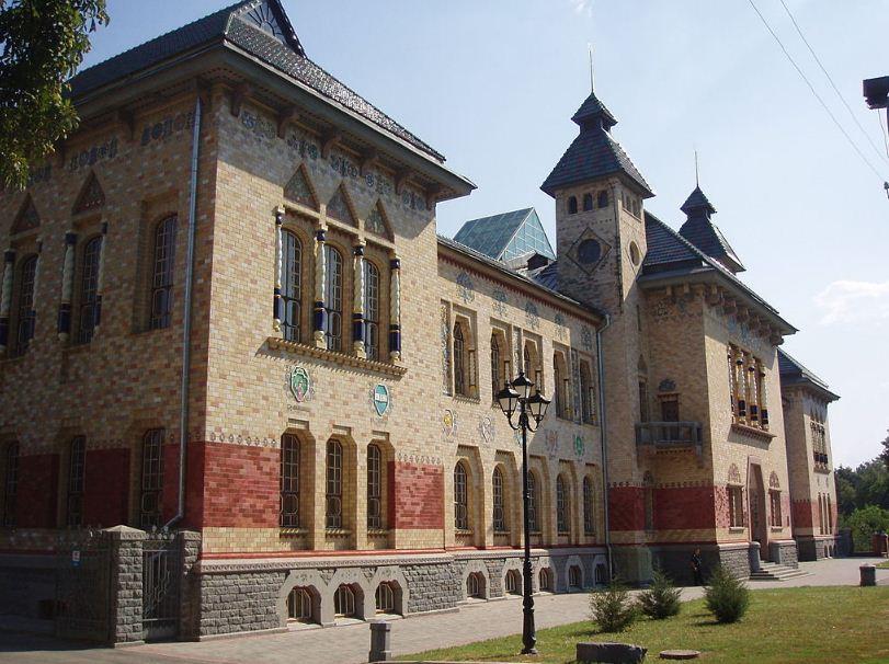 Дом Полтавского губернского земства