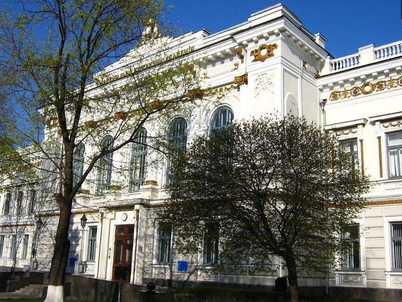 Харьковское коммерческое училище Императора Александра III ( ныне Национальная юридическая академия имени Ярослава Мудрого) Архитектор Бекетов