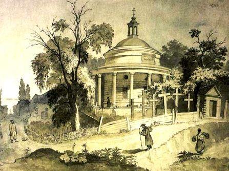"""Т. Г. Шевченко """" Аскольдова могила"""" ( 1846 год). Акварель."""