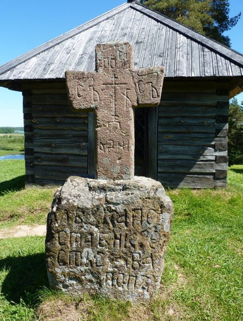 Савкин камень в Пушкиногорье