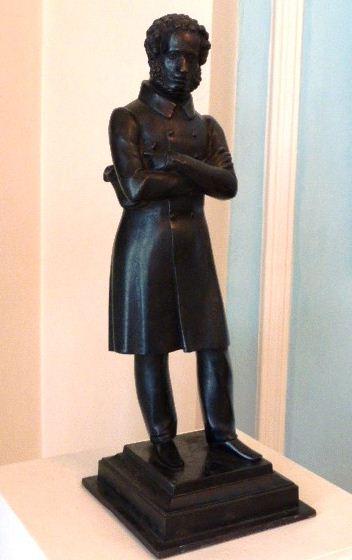 Скульптурный портрет А. С. Пушкина