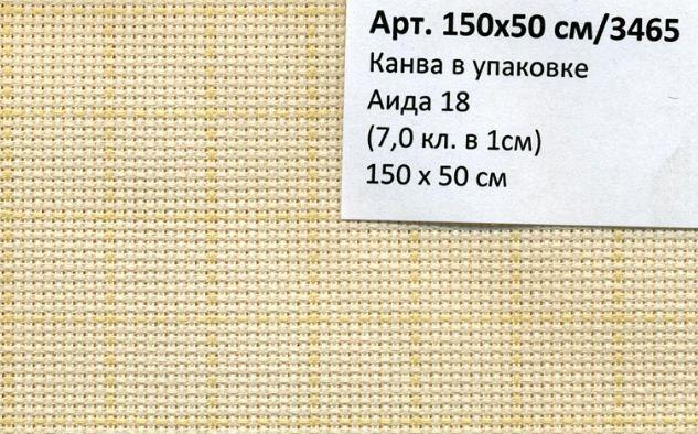 "Канва "" Аида"" с каунтом 18"