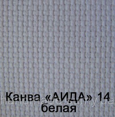 "Канва "" Аида"", каунт 14"