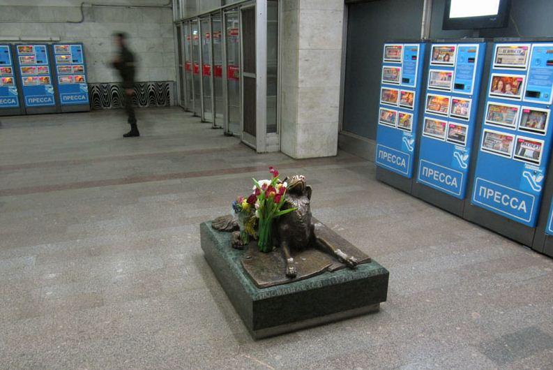 """Памятник """" Сочувствие"""""""