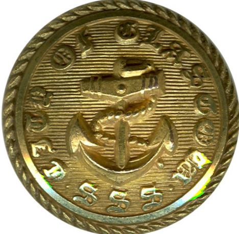Пуговица мундира члена экипажа парохода из Глазго ( 50 - е годы XIX века)