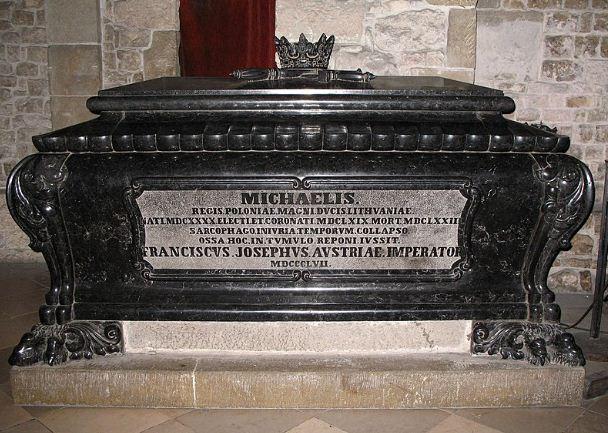 Саркофаг Михаила Вишневецкого