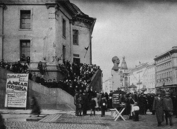 Открытие памятника Ф. Лассалю в Петербурге