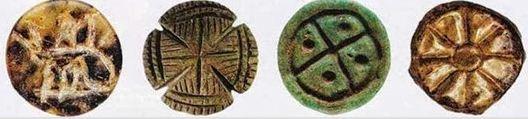Пуговицы, найденные в долине реки Инд