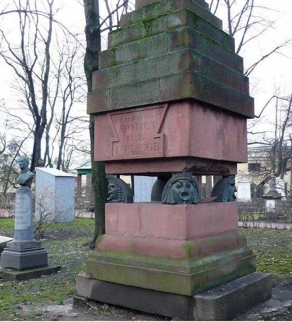 Памятник певцу Тартакову