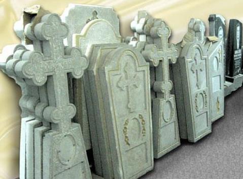 Памятники из армированного бетона