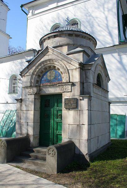 Семейный склеп Захарьиных, построенный по проекту Ф. О. Шехтеля в Куркино ( 1900 год)