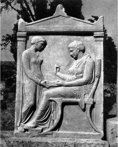 Надгробие Гегесо ( Афины, Национальный музей).