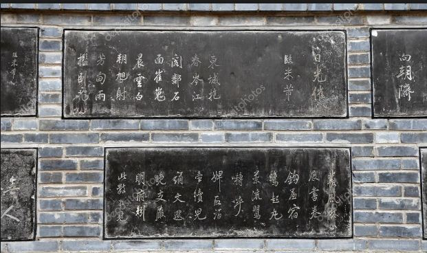 На каменных плитах нанесены старинные тексты и изображения