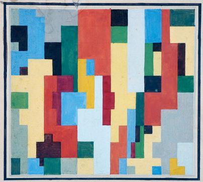 Василий Ермилов Геометрическая композиция. Бумага, гуашь. ( 1921 год)