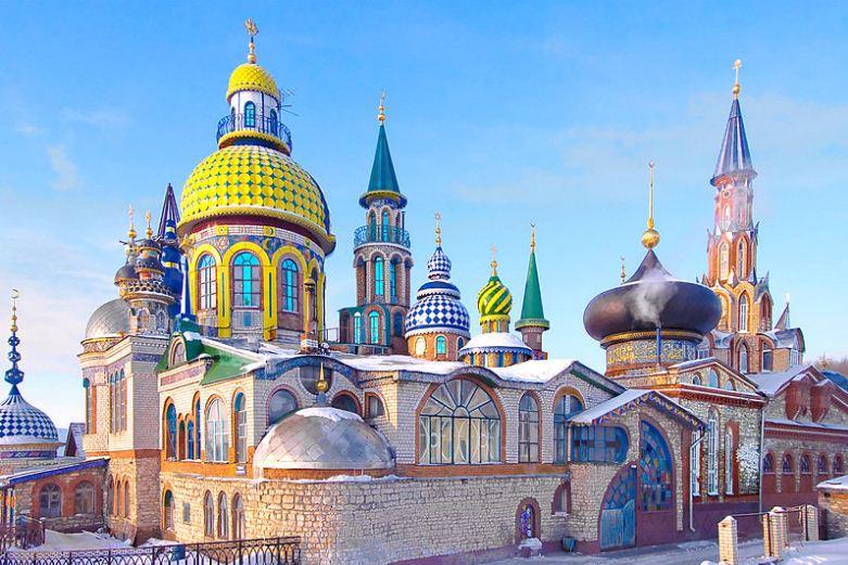 Здания музейного комплекса Храма всех религий