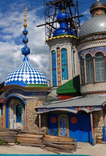 Вселенский храм в Казани