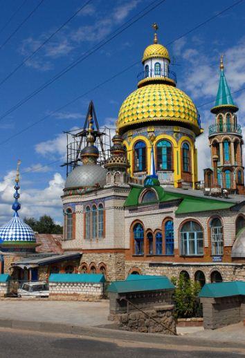Казанский Храм всех религий