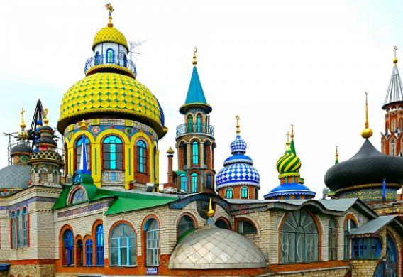 Международный культурный центр духовного единения людей в Казани