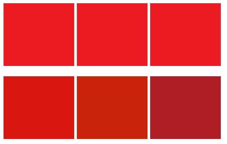 Оттенки алого цвета по мнению дизайнеров интерьера