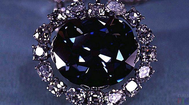 темно - синий бриллиант