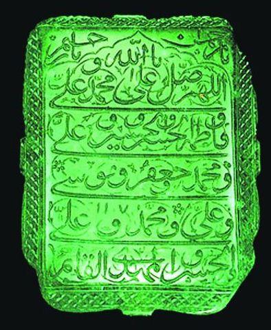 """Изумруд """" Могол"""" весом 217,8 карата и высотой 10 см. На нем выгравированы строки молитвы из Корана в обрамлении цветочного узора"""