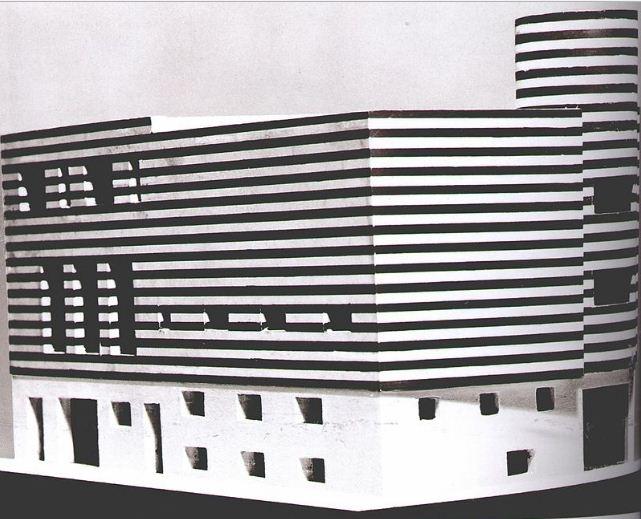 Дом Жозефины Бейкер ( 1927 год)