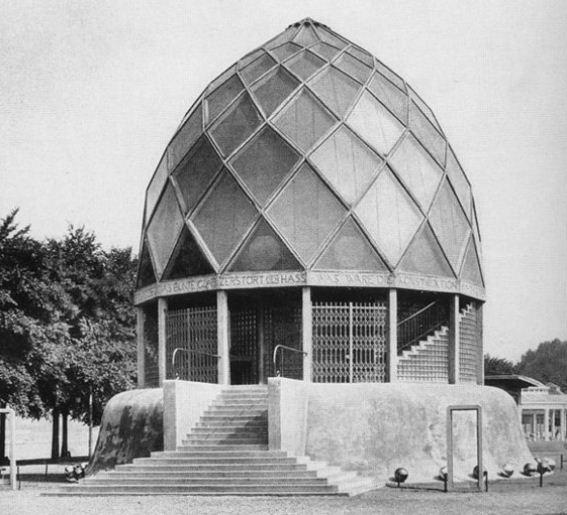 Стеклянный павильон Бруно Таута на выставке в Кельне ( 1914 год)