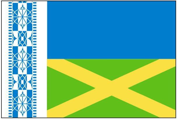 Флаг Крестецкого муниципального района ( Новгородская область)