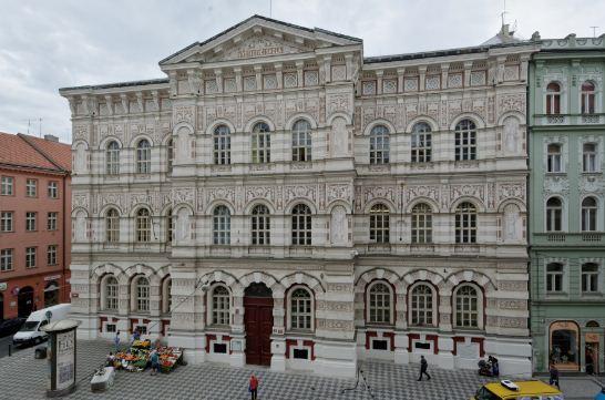 Высшая женская школа в Праге