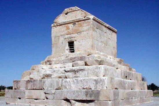 Мавзолей Кира Великого
