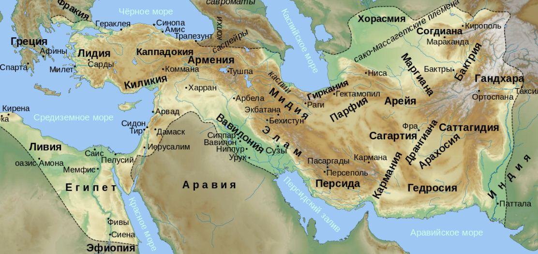 Держава Ахеменидов