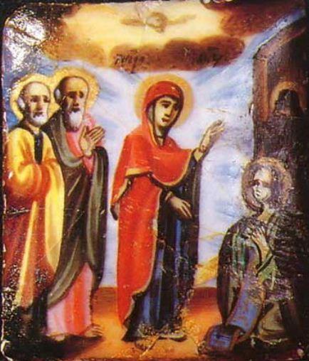 Явление Богоматери преподобному Сергию Радонежскому ( Iвторая половина XIX века), эмаль.