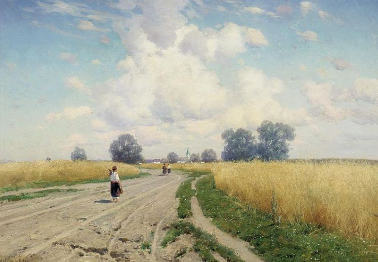 "Константин Крыжицкий "" Дорога"" ( 1899 год)."