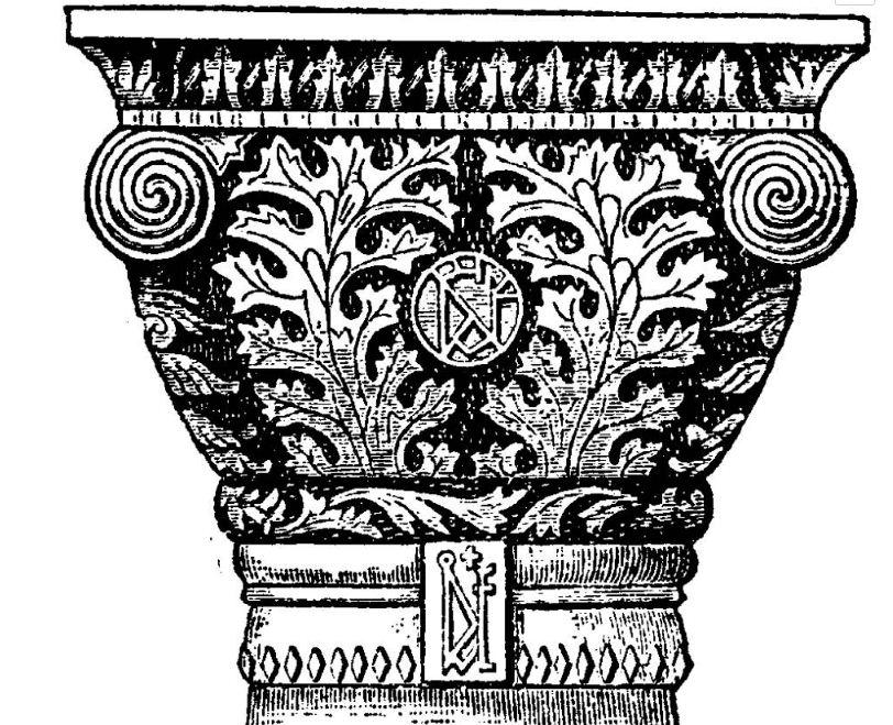 Аканф колонны