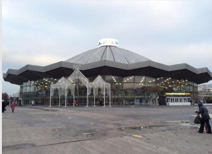 Большой Московский Государственный цирк на проспекте Вернадского - яркий пример центрического сооружения с крышей сложной формы.