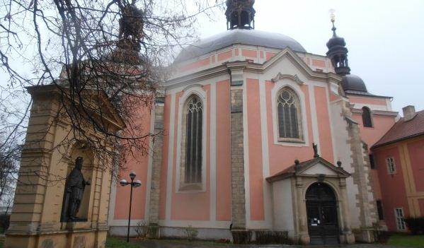 Церковь Девы Марии и Святого Карла