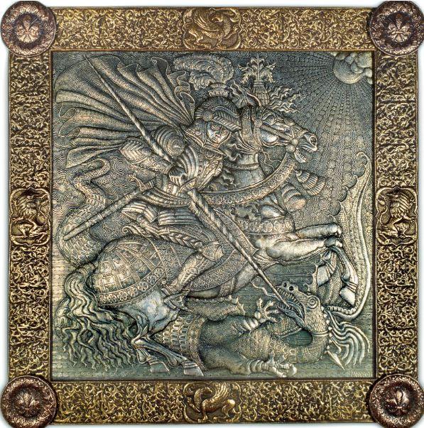 """Панно """" Георгий Победоносец"""" ( 1993 год). Алюминий, латунь, медь, чернение."""
