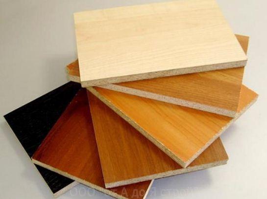 ДСП - древесно - стружечные плиты