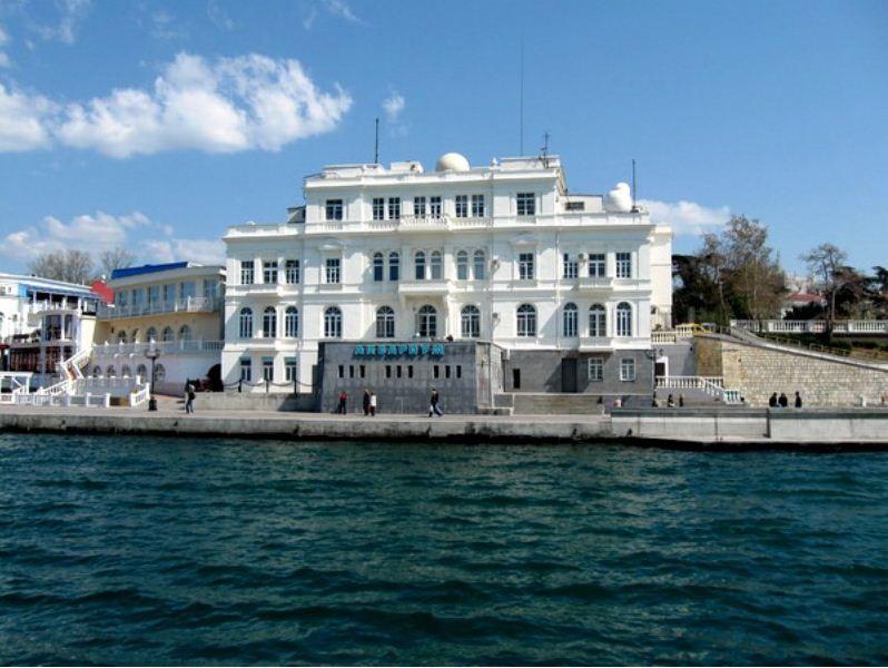 Севастопольский морской Аквариум - музей