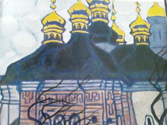 Спас на Берестове - памятник архитектуры конца XI - начала XII века