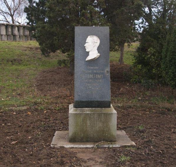 Мемориальная доска Л. Н. Толстому