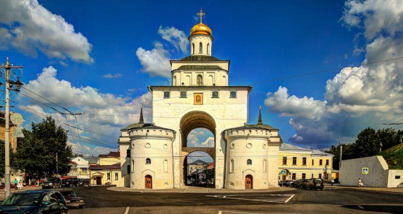 Владимирские Золотые ворота