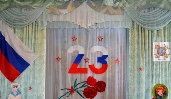 Цифры даты праздника выполнены в трехцветном варианте.