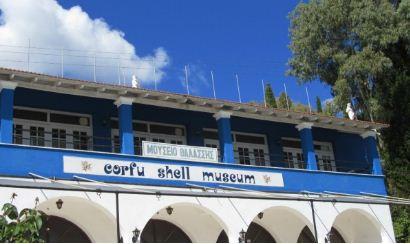 Музей раковин на Корфу
