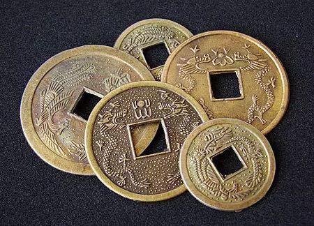 Китайские монеты с дырочками
